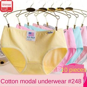 g4PxM Petite fille grand sous-vêtements pour enfants High School période de 12 développement 11 triangle sous-vêtements au début du 15 e Middle School