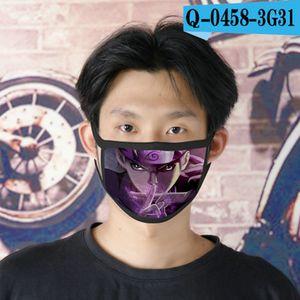 Çocuk Karikatür Yüz Maskesi 02 Ao Naruto Ao Naruto Cubrebocas Tasarımcı Tapabocas Yeniden kullanılabilir Yüz Maskesi