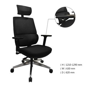 OK-1304STG High back office chair with Multi angle adjustable headrest and AD002 lifting 3D armrest