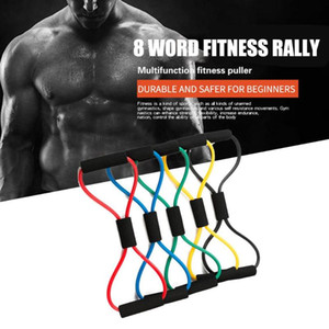 Training Bands 12pcs  Set Pull Rope Latex Stretch Arm Apparatus Puller Removable TPE Fitness Pull Rope Chest Expander