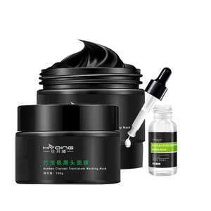 Bamboo Charcoal Mascarilla Black Cleansing Cleaner Deep Blackhead Pore Black Removal Face Sucks Mask Face Lot Wholesale Oil-Control Ijrqf