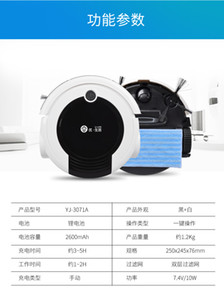 Freeshipping Sweeping robot Household Mute Fully automatic intelligent Ultra-thin Mini Mopping the floor One machine vacuum cleaner