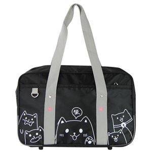 Collegio di stile Cute Cat Stampa giapponese Jk Uniforme Borsa a tracolla Student Lolita Cosplay Oxford borsa Schoolbag