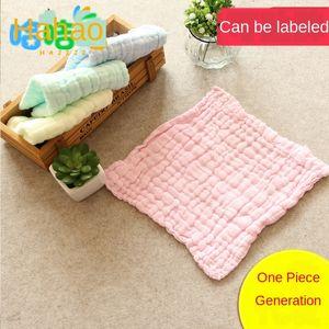9dShj Bebek iplik mendil pamuk yıkanmış bez mendil tükürük yüz yüz küçük havlu saf pamuk bebek kare 6 katmanlı küçük kare towe