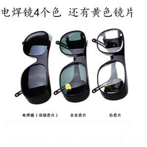 À prova de vento espelho Jianghu sol vidro solda elétrica óculos de sol de vidro óculos simples