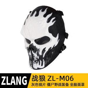 New Lobo Equipamento fã Lens fã M06 crânio da máscara cinza lente zumbi equipamentos de campo rosto cheio maskfans suprimentos