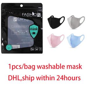 DHL, Masken erwachsene Kinder Party-Maske Gesicht Abdeckung Schild Respirator Anti-Fog waschbar schwarz pink grau blau Partei wiederverwendbarer Haushalt