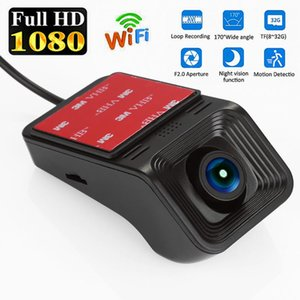 XIAO High Quality In Portable Hidden Car DVR Camera Dash Cam placa de Video Recorder Upgrade HD 1080P Port G Sensor wifi app mi
