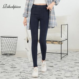 Rihschpiece Spring Plus Size 6XL Denim Leggings femme Pantalons Jeans taille haute Punk jeggings Pocket Casual Slim Pantalon RZF1725