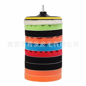 Wholesale 3-7-Inch 12 PCs Sponge Polishing pad Car Beauty Polishing Pad Set Sponge round Combination Buffing Waxing