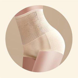 Control Panties Seamless Women High Waist Slimming Briefs Body Shaperwear Underwear Lady Bodysuit Sexy Women Underpants