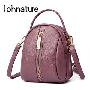 Johnature 2020 Новый корейский моды Мини Мобильный Маленькие сумки для женщин Мягкая кожа PU сумка отдыха Shouldercrossbody Сумки