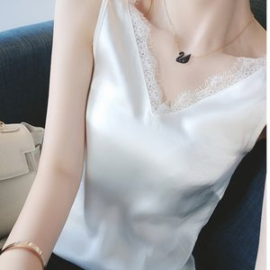 Milk-like silky Camisole Lace vest beauty flip bar 2020 Summer V-neck back lace sling suit base vest