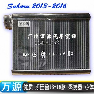 ShenDi YaTe Auto AC Car Automotive Air Conditioner Evaporator for 2013-2016 years auto ac evaporator 9w2Q#