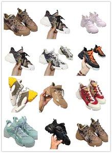 Dior Chaussures Femmes papa semelle épaisse Casual Super-feu Tendance Trifle Imprimé femmes Chaussures en tissu stretch accrue couleur unie fond épais Sneakers
