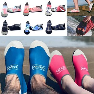 Beach shoes Swimming Water Sport Non-slip shoes beach Quick-Dry Aqua Socks Barefoot Shoes Yoga Exercise pool Dancing Surfing Diving shoe