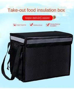 Take-out car-mounted thickened waterproof tank meal box Ele. Me 58 43 40 incubator Lunch box incubator liters 30 liters