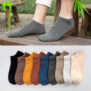 Men's thin bamboo fiber boat shallow deodorant short tube socks solid color boat Socks