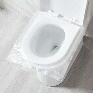 Travel Disposable Toilet Seat Covers 50pcs box Clean sanitary antibacterial public toilet seat covers disposable toilet pads for outdoor A07