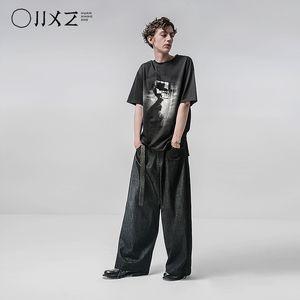 [HUANXIANGZHE] 2020 Straight Pants Harajuku Jeans mens High Quality Denim Wide leg Jeans Trousers
