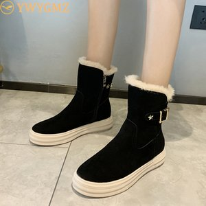 2020 Winter New Snow Boots Women's Boots Women's Tube Casual Snow Warm Cold Burning Feet Cotton Shoes