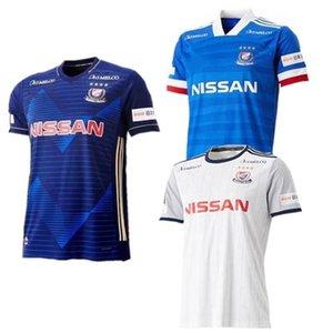 2020 Uniforme Yokohama F. Marinos camiseta de fútbol J1 Liga de Fútbol Camisa para hombre Yokohama F.Marinos especial de manga corta de fútbol