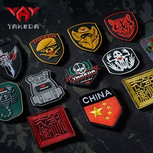 magic Magic sticker armband trademark personality PVC embroidery badge name sticker patch