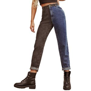 Contrast Color Women Designer Jeans Fashion High Waist Straight Long Loose Pants Street Style Womens Wide Leg Trousers