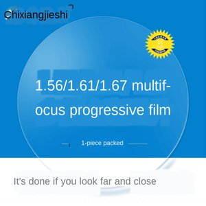 tjOoT 1.56 1.56 lenses Inner and Outer lenses internal and external progressive multi-focus anti-Blue Ray anti-fatigue zoom discoloration pr