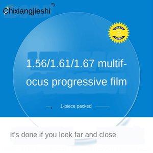 tjOoT 1,56 1,56 lensler İç ve Dış lensler iç ve ilerici çoklu odaklama Anti-Mavi Işın anti-yorgunluk yakınlaştırma renk değişikliği pr harici