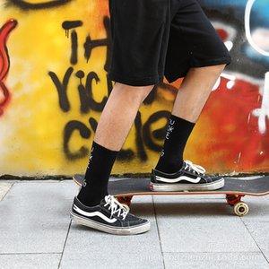 DUoNp ins di tendenza High Top di alta taglio alla moda in stile coreano hip hop skate cotone di alta taglio mid-cut calze da uomo e da donna online RED così