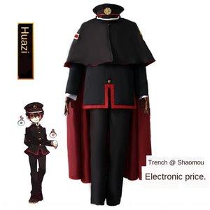 w9mEF Anime Animation vincolante giovane Hua Zijun dominio coswear cartone animato cosplaywear Anime Animation terra campo Campo terreno vincolante giovane Hua Zij