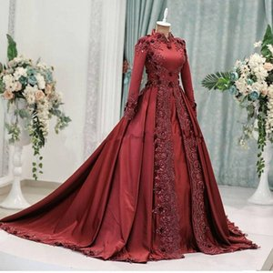 Dark Red Dubai Arabic Muslim Wedding Dresses with Long Sleeves Overkirts 2020 Appliqued Lace Major Beading High Neck Bridal Gowns AL6551