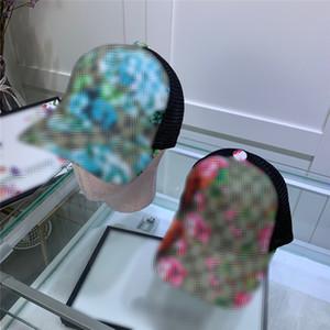 Çift Marka Topu GG Mektupları Tasarımcı Tuval Caps Kadınlar Erkekler Caps Hip Hop Cap Caps Şapka