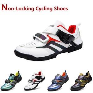 Non bloquante Chaussures de vélo de route Hommes Chaussures Femmes Outdoor Vélo respirant Loisirs Chaussures de sport Chaussures de sport
