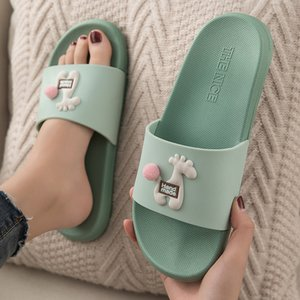 Women Indoor Summer Slippers Cute Animal Fretwork Soft Flexible Bathroom Non Slip Shower Slides Home Ladies Shoes Men Unisex Y200706