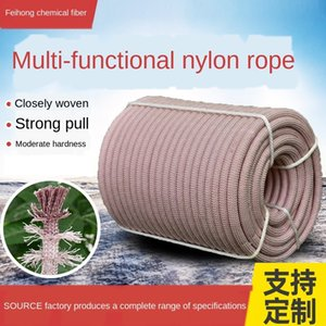 Outdoor Nylon safety nylon polypropylene safety aerial work Fire Rescue life rope mountaineering climbing rope