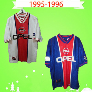 PSG paris jersey 1995 1996 Maillots 드 축구 # 10 RAT # 8 GUERIN 95 96 클래식 빈티지 축구 셔츠 홈 파란색 멀리 흰색 레트로 축구 유니폼 키트