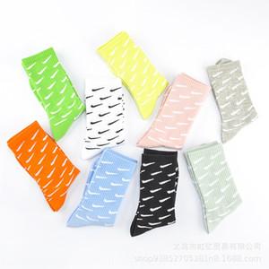 Rlllm biancheria intima di cotone calze lungo tubo di colore dell'arcobaleno delle donne coppia NK spoof tutto il corpo gancio alta calze da uomo e calze sportive Basketba