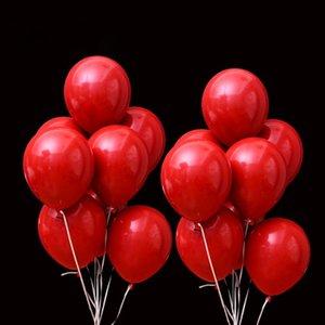 12inch Amazon Hot Sale Double Layer Dark Red Balloons Wedding Decoration Balloon Happy Birthday Party Helium Balloon