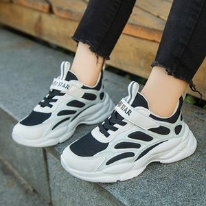 2020 new kids Soft Sports sports boys running shoes girls casual sneakers wear-resistant non-slip soft-soled shoes for baby