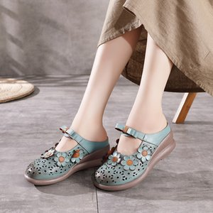 YourSeason натуральной кожи Женской обуви Цветочный Вне Wear Слайды Шитье ретро дамы 2020 Летних клинья Тапочек