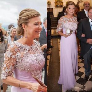 Viola madre dello sposo abiti da sposa di promenade lungo merletto di Appliques mezze maniche scollo su ordine