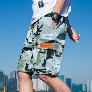 Online Berühmtheit Shorts Strand 2020 Sommer neue vielseitig ins Sport lässige Shorts Herren-Strandhosen dünne Hosen Männermode