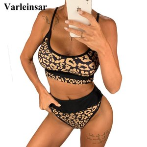 Golden Printed Bikini High Waist Swimsuit 2019 Women Swimwear Two-pieces Bikini set Bather Splicing Bathing Suit Swim Wear V1717