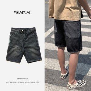 Summer Denim Shorts Men's Fashion Hit Color Retro Casual Short Jeans Men Streetwear Wild Loose Straight Denim Shorts Mens