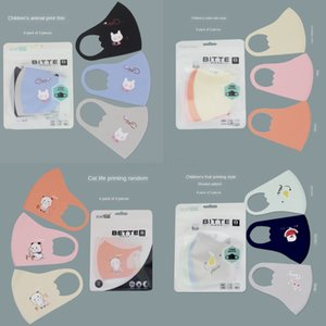 Face Living Anti-Dust Masks Cotton Cloth PU Leather Printing Daily Mask 8 Styles Without Box#276