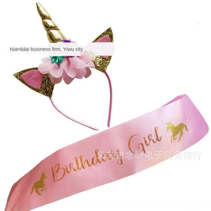 Children's party accessories pony unicorn hair band Cloth hair band pink fabric Golden printing ritual belt set