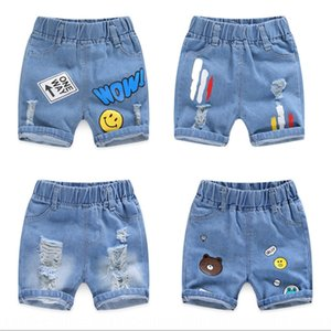 iJNgR Boy' jean hort Jean and hort hort medium 2020 new children's wear baby five pants summer wear Korean style children's short pants fash