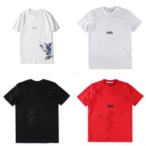 Wholesale Cheap Sublimated Custom Man T-Shirt 100% Polyester Blank Quick Dry T-Shirts #QA773